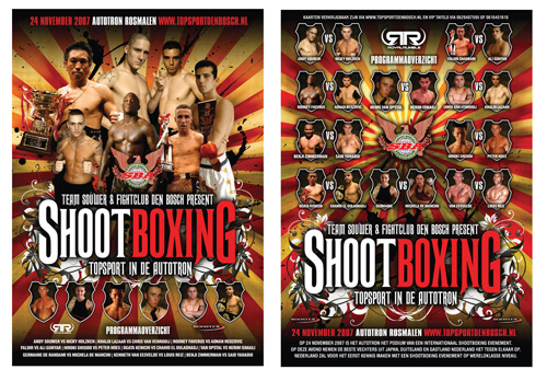 071124_shoot_boxing.jpg