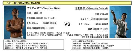 080511_rise_05.jpg