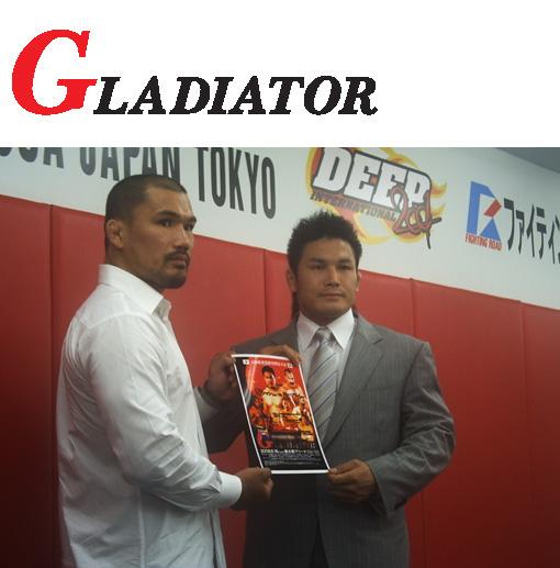 080816_gladiator01.jpg