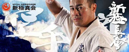 081019_karate01.jpg