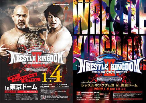 090104_wrestle_kingdom3_01.jpg