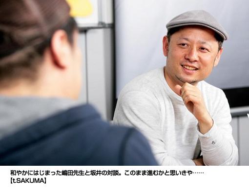 090529_niku_02.jpg