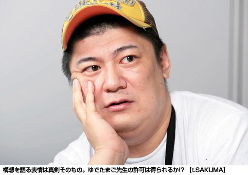 090529_niku_11.jpg