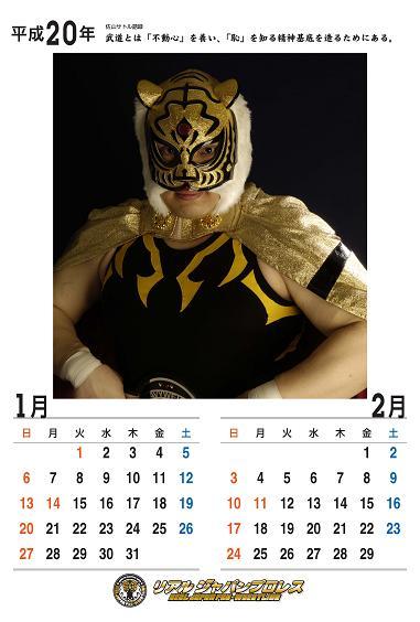 カレンダー1・2.jpg