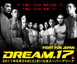DREAM 販売詳細ページ300_250.jpg