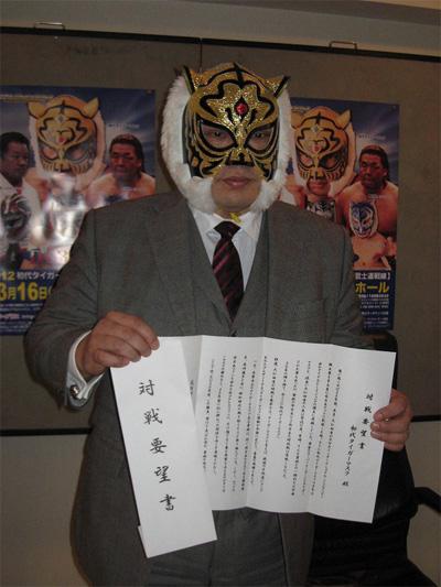 tiger2_4.jpg