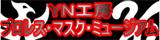 ynpw_banner2.jpg